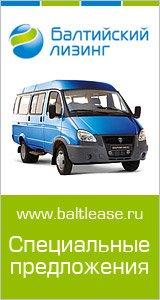 banner_baltic.jpg